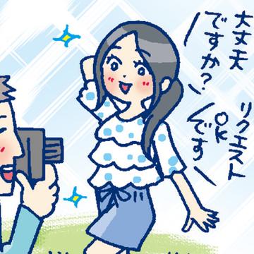撮影会モデルの大学生の時給は3000円。土日稼働で最高月収16万円!【今ドキ20代の令和の稼ぎ方】