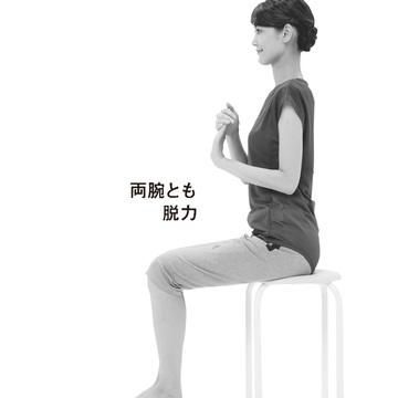 4.腕の疲れに効くストレッチ