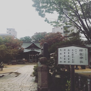 秋深まる長野・松本へ小旅行_1_3
