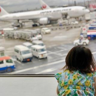 お仕事で娘を連れて沖永良部島へ!