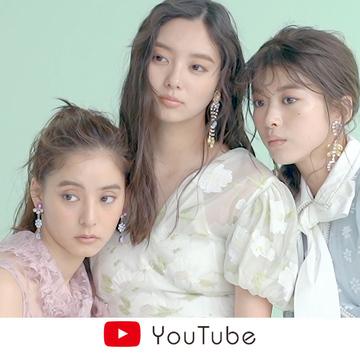 新川優愛・新木優子・馬場ふみか初めての3人表紙♡ オフショ動画を公開!
