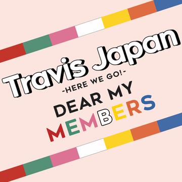 【Travis Japanの素顔に接近!vol.4】優しさと愛で大反響! メンバーにおくる、ひとこと