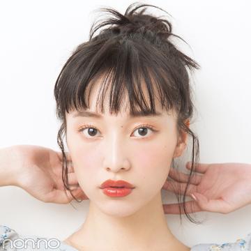 簡単♡ 今っぽおだんごヘアの作り方は抜け感が大事!【夏美容の100のアンサー!】