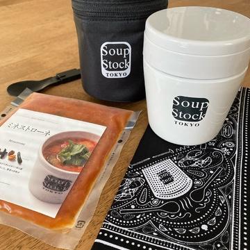 スープジャーランチ!!