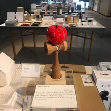 Vol.83♡ 企画展「 ㊙展 めったに見られないデザイナー達の原画 」