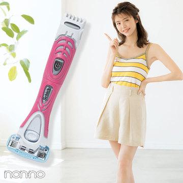 ボディ&VIOのムダ毛ケアで夏の肌見せ大作戦!