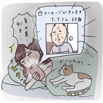 『恋活ノンノ』マッチングアプリのあるあるネタ一挙公開♡