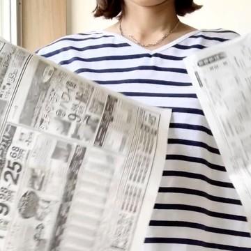 コンバースのお手入れ方法①新聞紙2枚使います