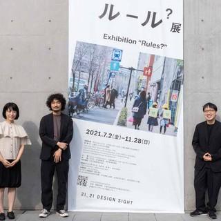 アートを通してルールを考える「ルール?展」、ディレクターの狙いとは|Forbes JAPAN