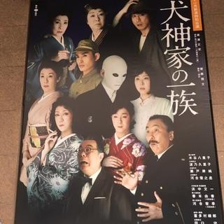 大人の嗜み~観劇鑑賞編~