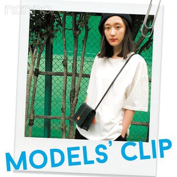 鈴木友菜のこだわりTシャツ、見せて!【Mode ls' Clip】