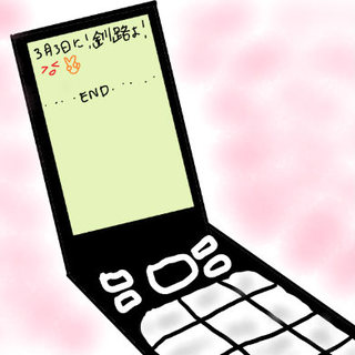 過去に出会った男 #1「釧路の男」【婚活メモリー酒場】