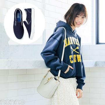 西野七瀬みたいに着こなしたい♡ スウェット+スニーカーなのに大人っぽコーデ