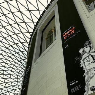 大英博物館の「マンガ展」へ。
