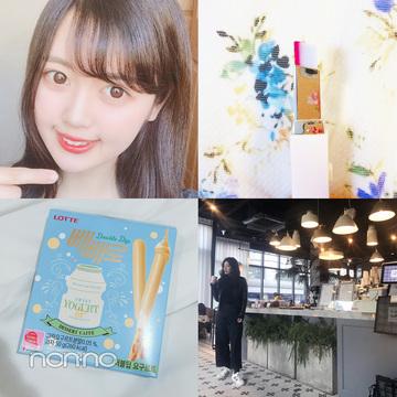 韓国トレンドブログまとめ★専属読モ・カワイイ選抜の最新お役立ち情報!