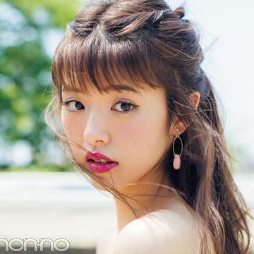 【Make-up02】私服で花火はピンクコスメで甘く
