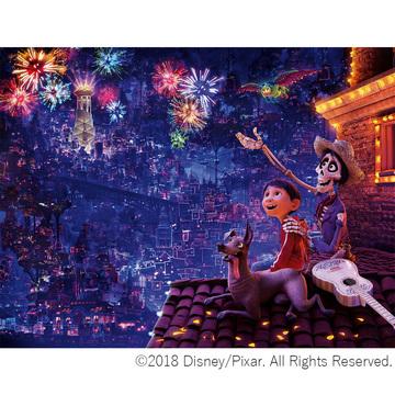 ディズニー/ピクサーの最新作『リメンバー・ミー』試写&スペシャルイベントに10組20名様をご招待!