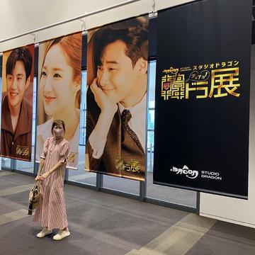 ピンクのフェミニン・シャツワンピで韓ドラ展と韓国ランチ