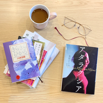 【ノンノ編集部の司書・編集Hの推しBOOK】今こそ読みたい!おすすめ恋愛小説5選