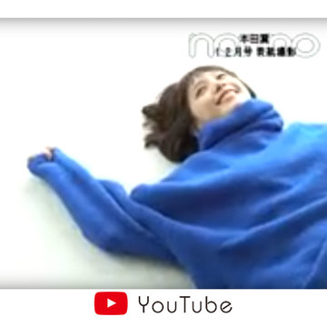 本田翼の12月号表紙撮影オフショ♡ 動くばっさーが超絶可愛い!