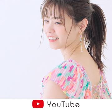 西野七瀬の「1分間しりとりチャレンジ動画」が尊い♡