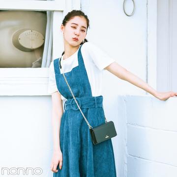 新木優子が着回す! スカートにもできる2wayジャンスカコーデ、夏から10月まで★