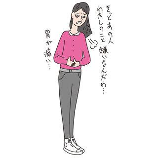 精神的に不安定で、イライラ、うつうつ「気郁体質」| 40代ヘルスケア