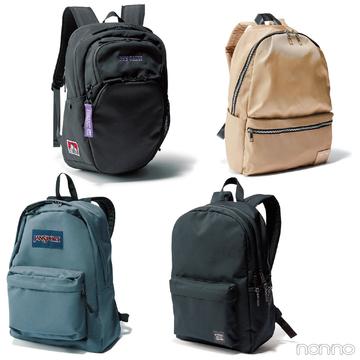 【大学生の通学バッグ】A4が入る軽量シンプルリュックまとめ★ 超詳細データつき!