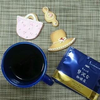 大人のコーヒータイム