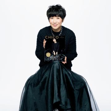 黒田知永子さんの『CHICO MY FAVORITES VOL.3』が発売!その魅力と撮影の裏側を大特集