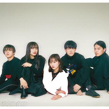 鈴木友菜×雨のパレード対談♡ 最高傑作のニューアルバムを語る! 【NO MUSIC, NO YUUNA.】