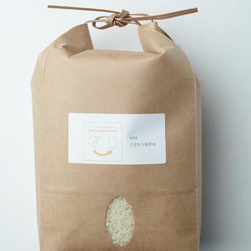 先人たちの知恵が光る中山農園の「県認証 こだわり栽培米」