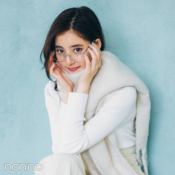 新木優子の「ほぼ白ワントーン」、冬の街に映える!【今日のコーデはブラウン以外】