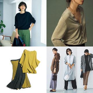 着やすいトレンドアイテムからとろみ素材パンツ見本帳まで【ファッション人気記事ランキングトップ10】