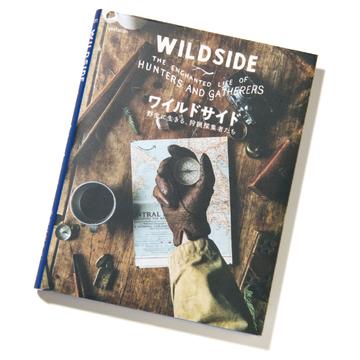 <アラフィーにおすすめの本4選>美しい写真とともに大自然を楽しむ一冊からノンフィクションまで