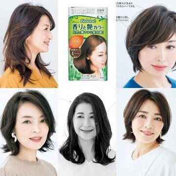 短くても華やかな「春のショートヘア」が人気【50代髪型人気ランキングTOP10】