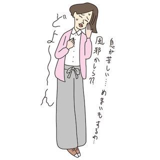 疲れやすく、季節の変わり目に風邪をひきやすい「気虚体質」| 40代ヘルスケア
