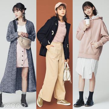 春一番に取り入れたいカラー★2019年春最新ピンクコーデ15選