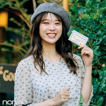Suicaも定期券もこの一枚で。クレジットカードはJREカードが便利でおトク!