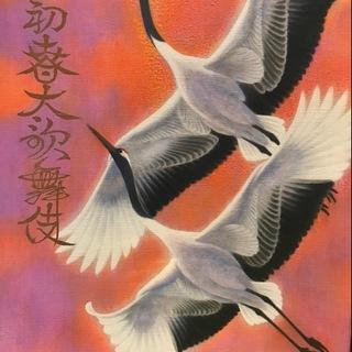 新春☆歌舞伎!染五郎さん、愛之助さん、吉右衛門さん、歌六さん!