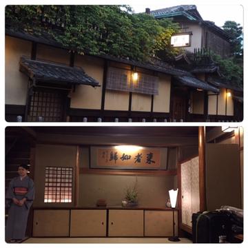 京都めぐり_1_10