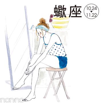 蠍座さんの2018年夏の恋占い★最強のチャンス到来!