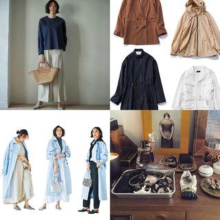 アラフォー注目のブランドから「一生物」のお買い物まで【ファッション人気記事ランキングトップ10】