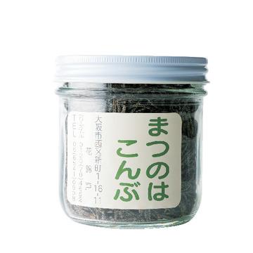 5.「花錦戸」のまつのはこんぶ