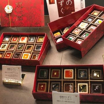 京都で人気チョコ!BEL AMER❤︎