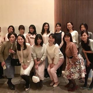 コンラッド東京で同期会