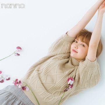 たくさんのありがとう♡ 遠藤新菜、non-no卒業!