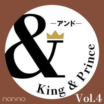 【King & Prince 連載「&」】髙橋海人さん、神宮寺勇太さんによる、&ART