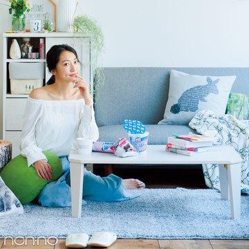 ニトリでつくる新しい「ひとり部屋」おしゃれで居心地のいい空間に住みたい!