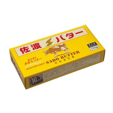 軽い後味が魅力 佐渡乳業の「佐渡バター(有塩)」